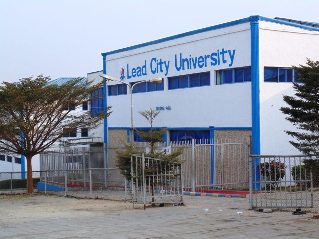 Lead City University Sandwich Admission Form